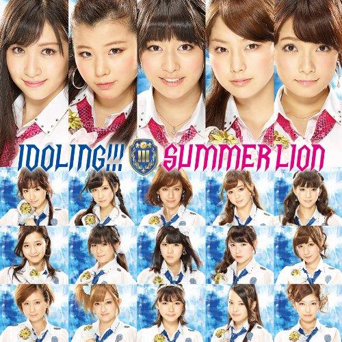 Summer Lion by Idoling!!!