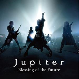 Single Blessing of the Future by Jupiter