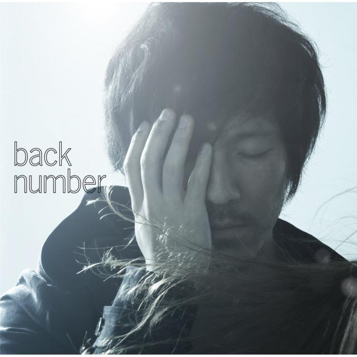 Single Takane no Hanakosan by back number