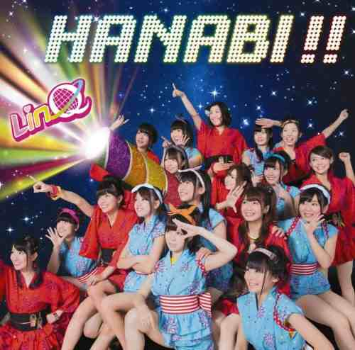 Single Hanabi by LinQ