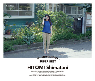 Album 15th Anniversary SUPER BEST by Hitomi Shimatani