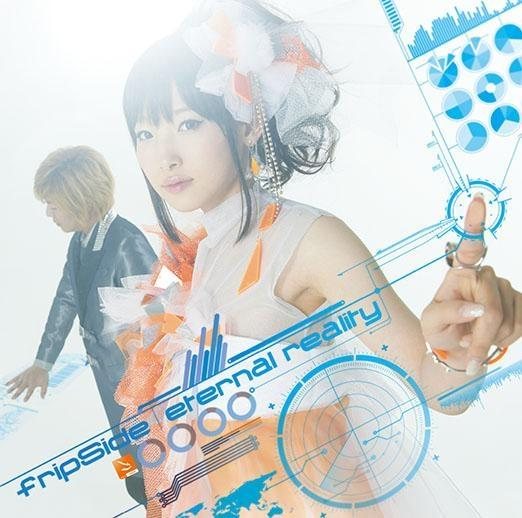 eternal reality by fripSide