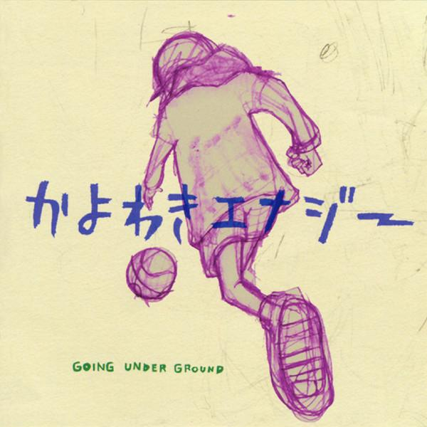 Album Kayowaki Energy by Going Under Ground
