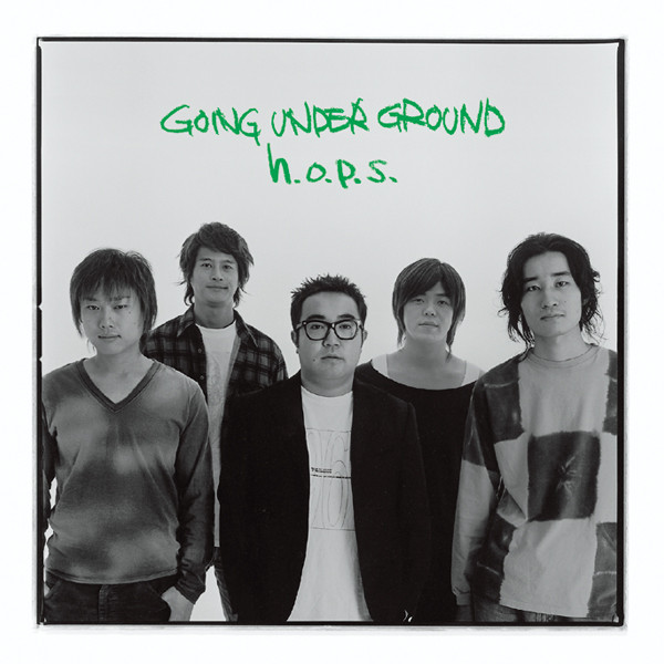 Album H.O.P.S. by Going Under Ground