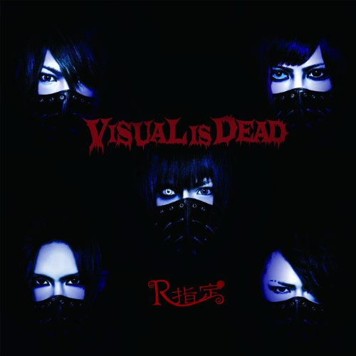 Album VISUAL IS DEAD by R-Shitei