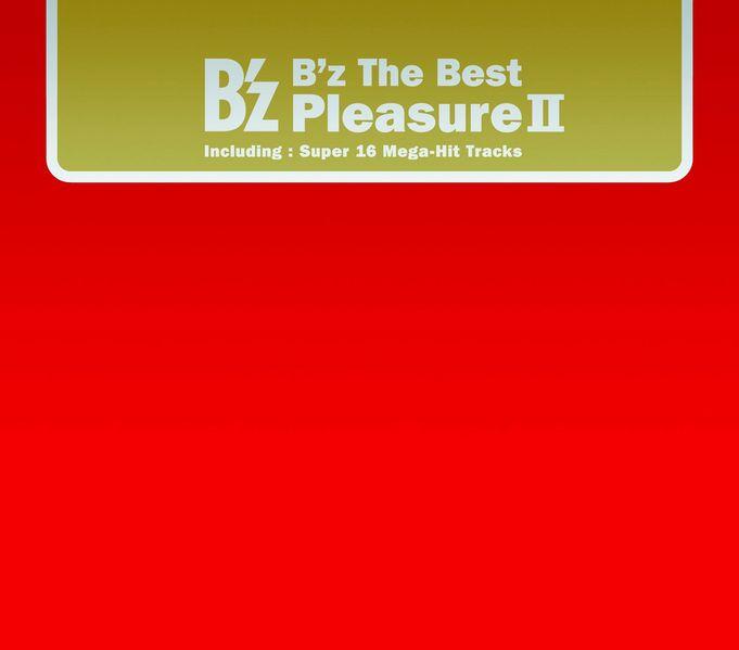 Lyrics HOME by B'z (romaji) from album - B'z The Best Pleasure II | JpopAsia