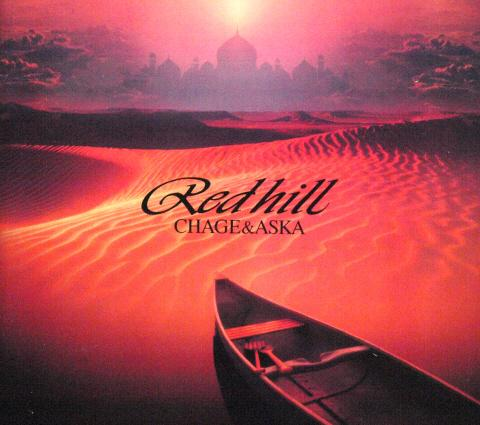 Album RED HILL by CHAGE & ASKA