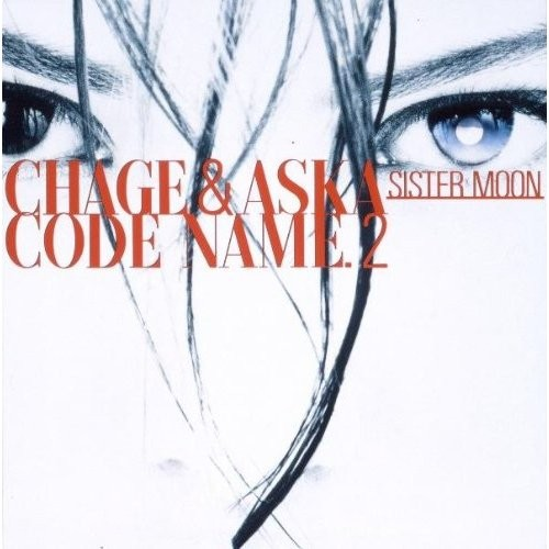Album CODE NAME.2 SISTER MOON by CHAGE & ASKA