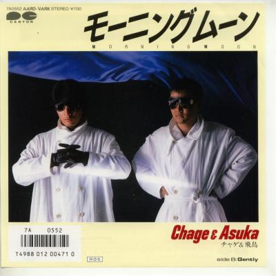 Single Morning Moon by CHAGE & ASKA
