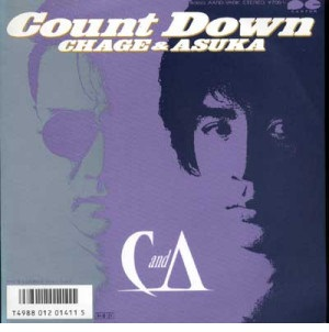 Single Count Down by CHAGE & ASKA