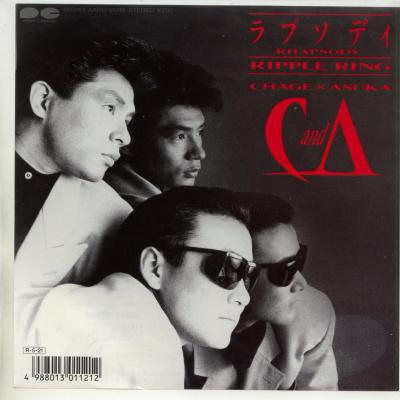 Single Rhapsody by CHAGE & ASKA