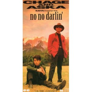 Single no no darlin' by CHAGE & ASKA