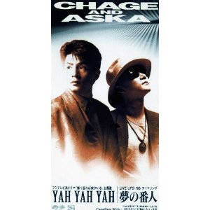 Single YAH YAH YAH / Yume no bannin by CHAGE & ASKA