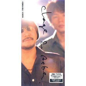 Single Kono ai no tame ni / VISION by CHAGE & ASKA