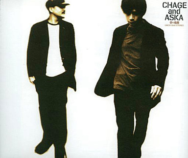 Single Yume no tsubute by CHAGE & ASKA