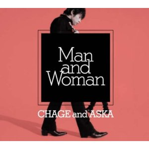 Single Man and Woman by CHAGE & ASKA
