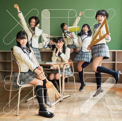 Kibou no Kairyuu (希望の海流; Ocean Currents of Hope) / Amakuchi Hime - Type A by HKT48