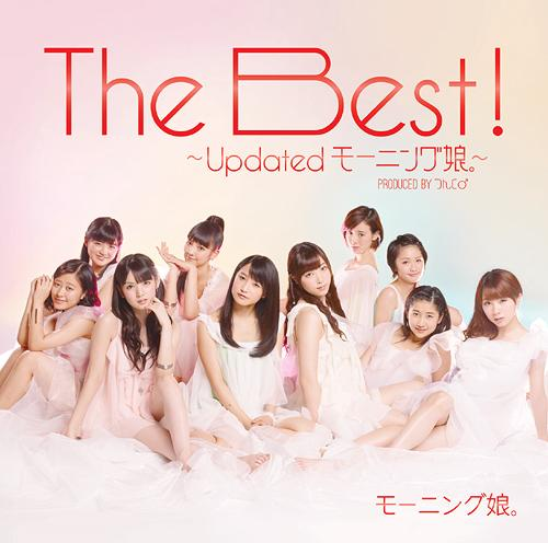 Album The Best!~Updated Morning Musume。~ by Morning Musume