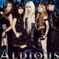 Wish Song (Re:NO Version) by Aldious