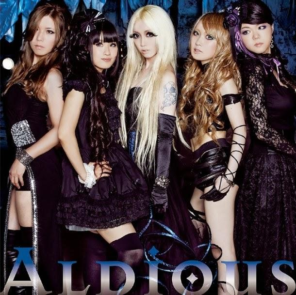 Single Dominator/I Don't Like Me by Aldious