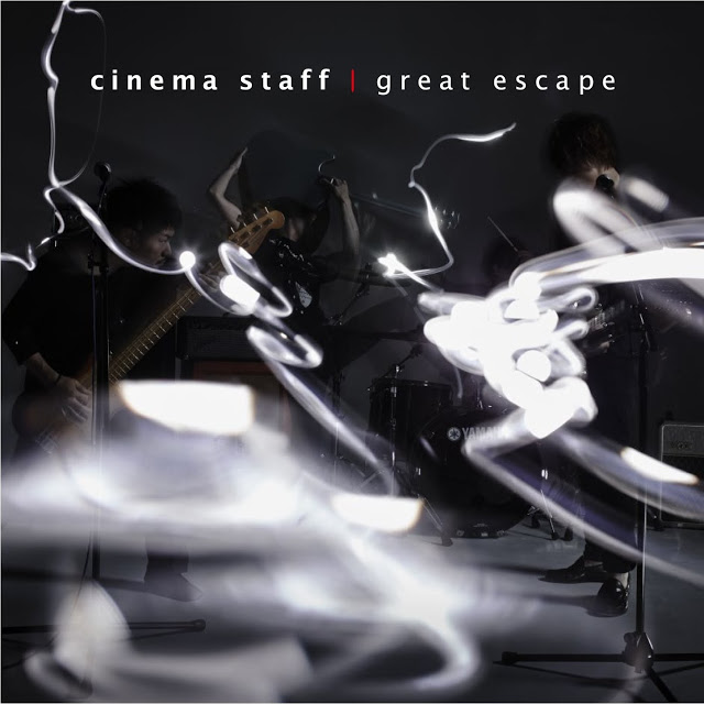 Single great escape by cinema staff