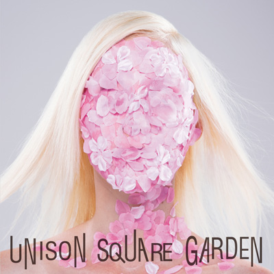 Single Sakura no Ato (all quartets lead to the?) by UNISON SQUARE GARDEN
