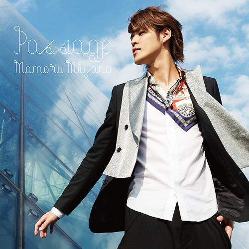Album PASSAGE by Mamoru Miyano