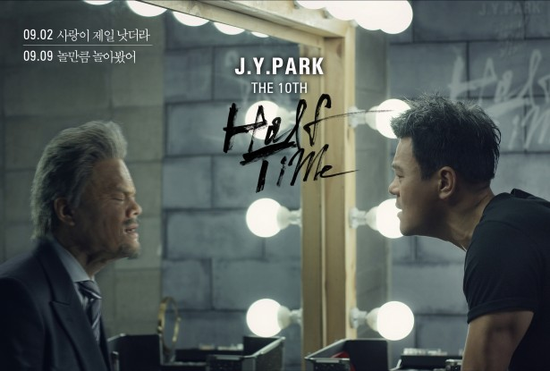 Album Half Time by Park Jin Young