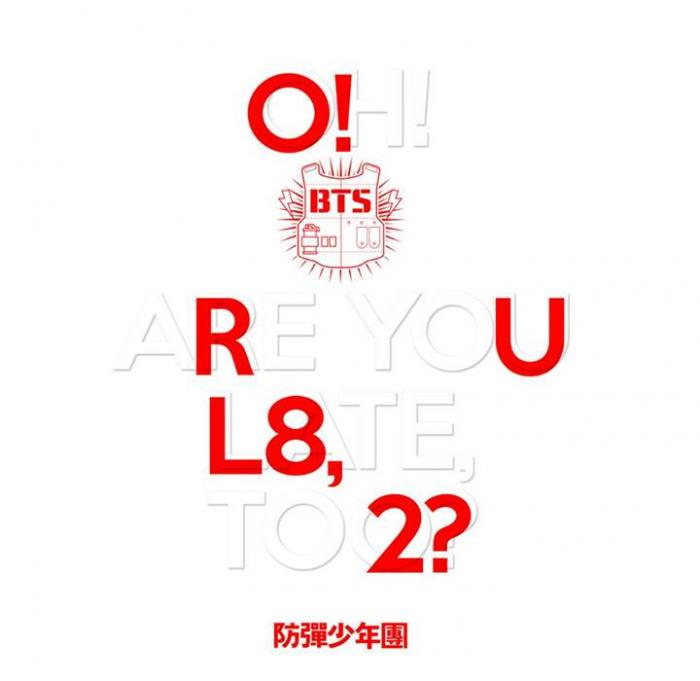 Mini album O!RUL8,2? by BTS