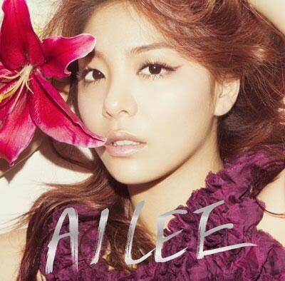Heaven (Japanese Ver.) by Ailee