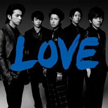 Album LOVE by Arashi