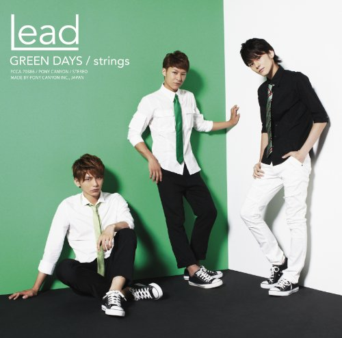 Single GREEN DAYS/strings by Lead