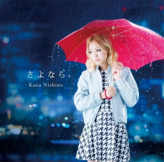 Sayonara (さよなら) by Kana Nishino