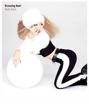 Single Dreaming Now! by Koda Kumi