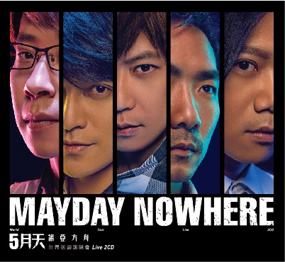 Album Mayday Nowhere World Tour Live by Mayday
