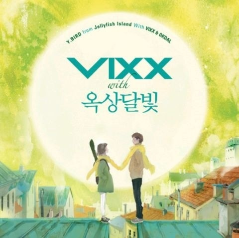 Single Y.BIRD with VIXX & OKDAL by VIXX