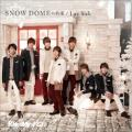 SNOW DOME no Yakusoku (SNOW DOMEの約束) by