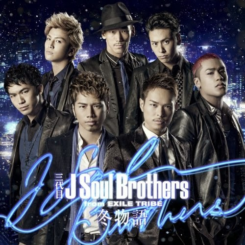 Single Fuyu Monogatari (冬物語) by Sandaime J SOUL BROTHERS from EXILE TRIBE