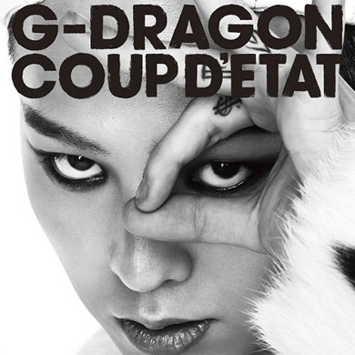 Album COUP D'ETAT [+ ONE OF A KIND & HEARTBREAKER] by G-Dragon