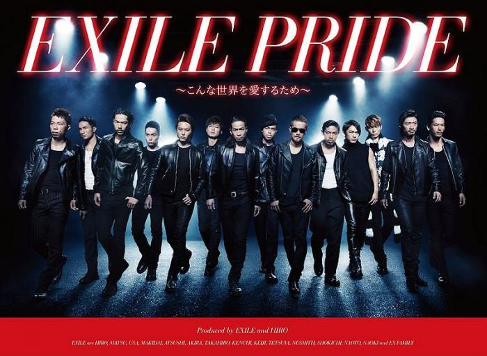 Single EXILE PRIDE ~Konna Sekai wo Aisuru Tame~ (Special Edition) by EXILE