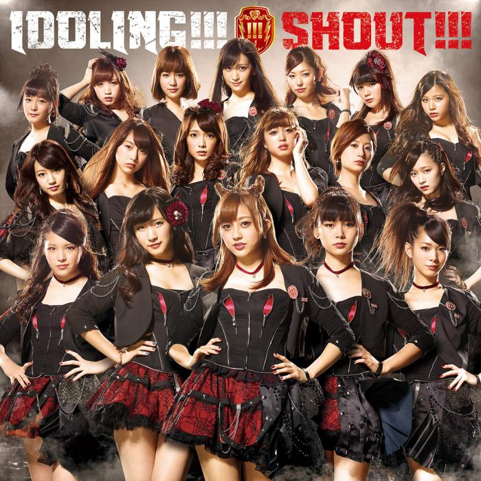 Single Shout!!! by Idoling!!!
