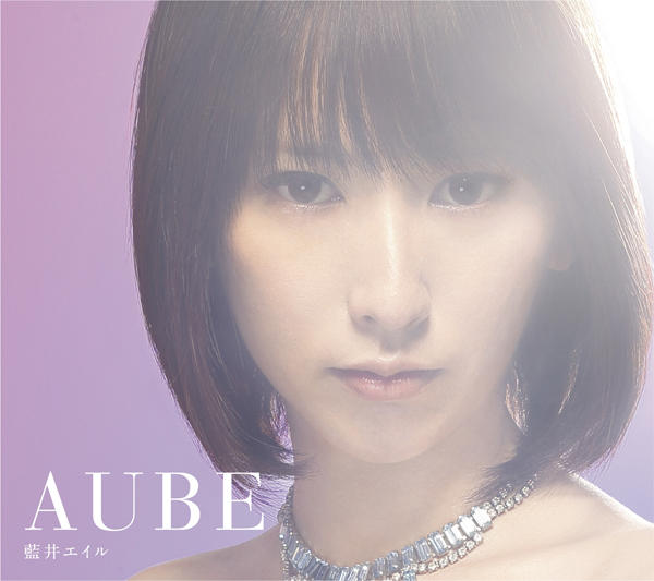 Album AUBE by Aoi Eir