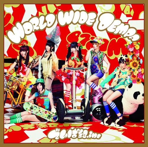 Album World Wide Dempa by Dempagumi.inc