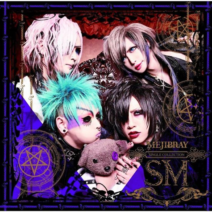 Album SM by MEJIBRAY