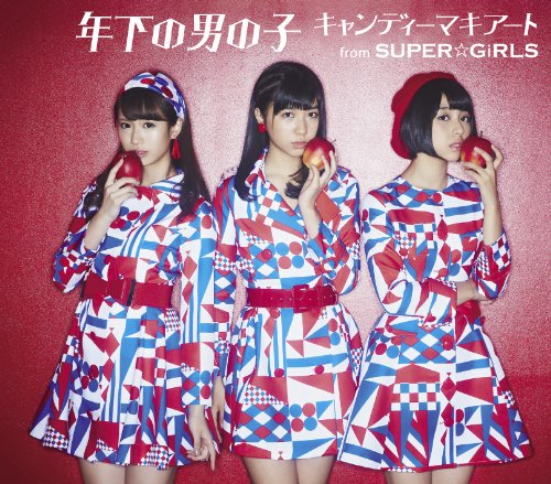 Single Toshishita no Otoko no Ko by SUPER☆GiRLS