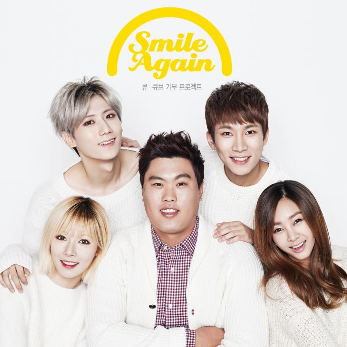 Single Smile Again with G.NA, Ryu Hyun Jin by Trouble Maker
