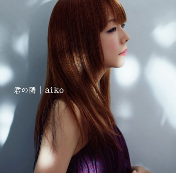Single Kimi no Tonari (君の隣) by aiko