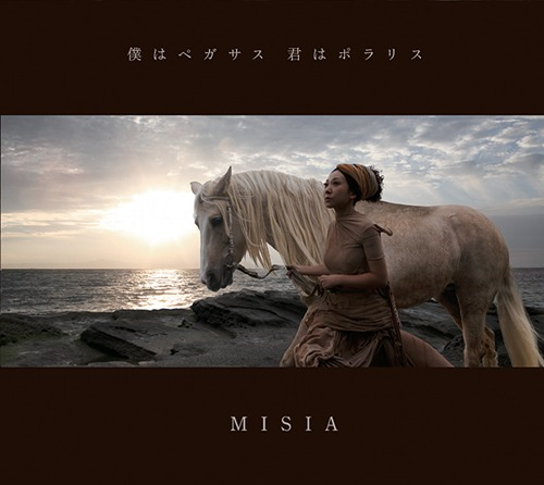 Single Boku wa Pegasus Kimi wa Polaris by MISIA