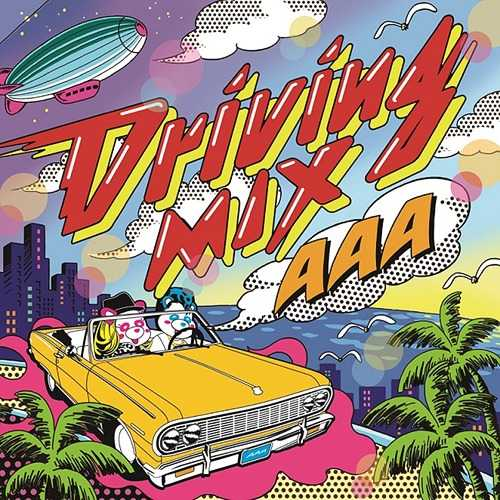 Album Driving MIX by AAA