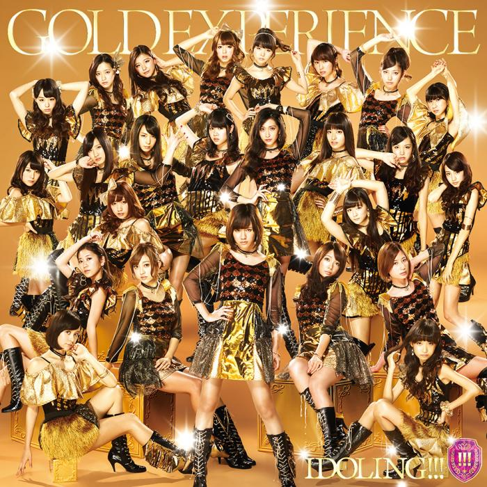 Album GOLD EXPERIENCE by Idoling!!!